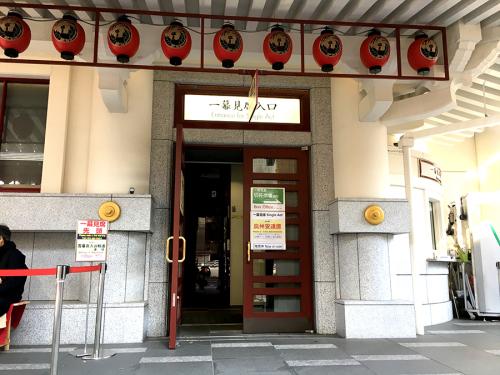 歌舞伎座 「一幕見席」_a0289775_17400596.jpg