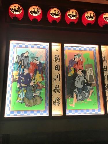 歌舞伎座 「一幕見席」_a0289775_17491098.jpg