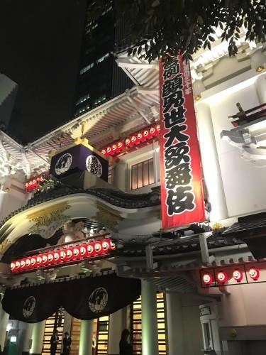 歌舞伎座 「一幕見席」_a0289775_17542710.jpg