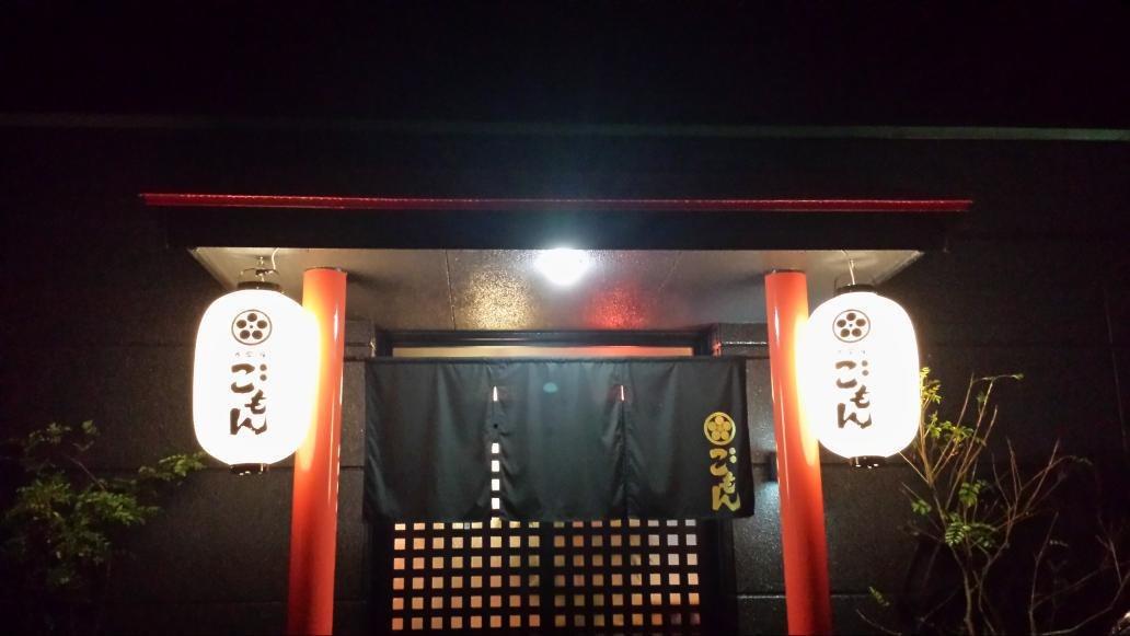8/23 店長日記_e0173381_18421822.jpg