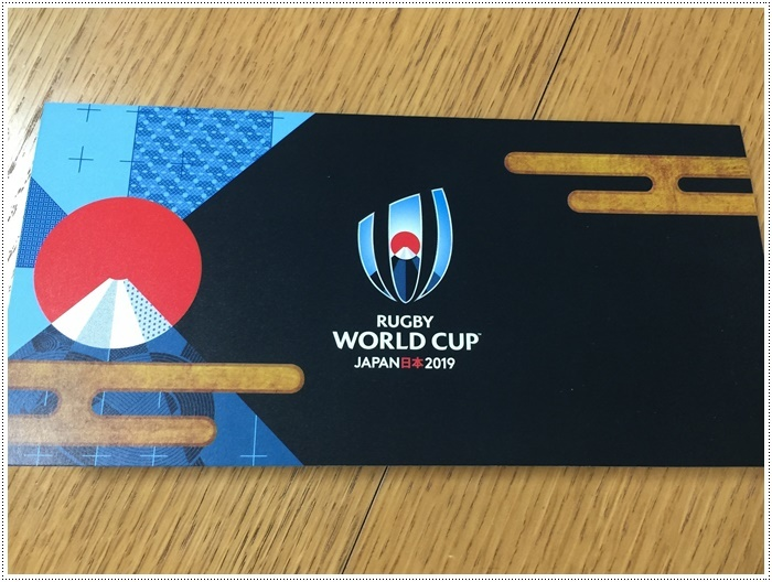 ラグビーワールドカップのチケットが届き、いよいよだ&今日の家ごはん_b0175688_19360344.jpg