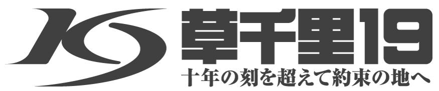 西原村changはちゃんとopenいたします(^^)_d0132688_11103549.jpg