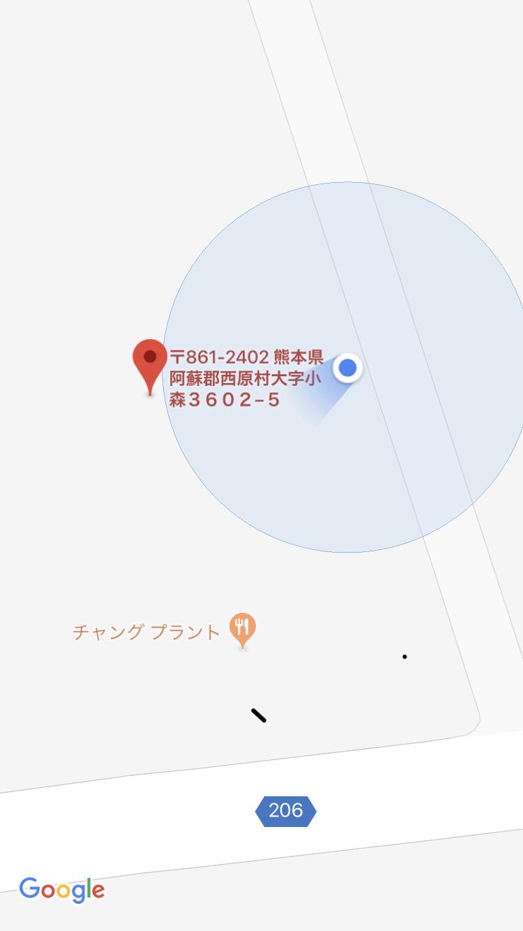 西原村changはちゃんとopenいたします(^^)_d0132688_11162612.jpg