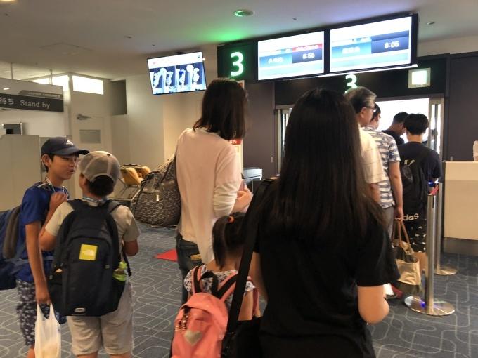 2019羽田から直行便で久米島へ!繁忙期なのに混雑感じないイーフビーチホテル☆_f0011498_12054543.jpg