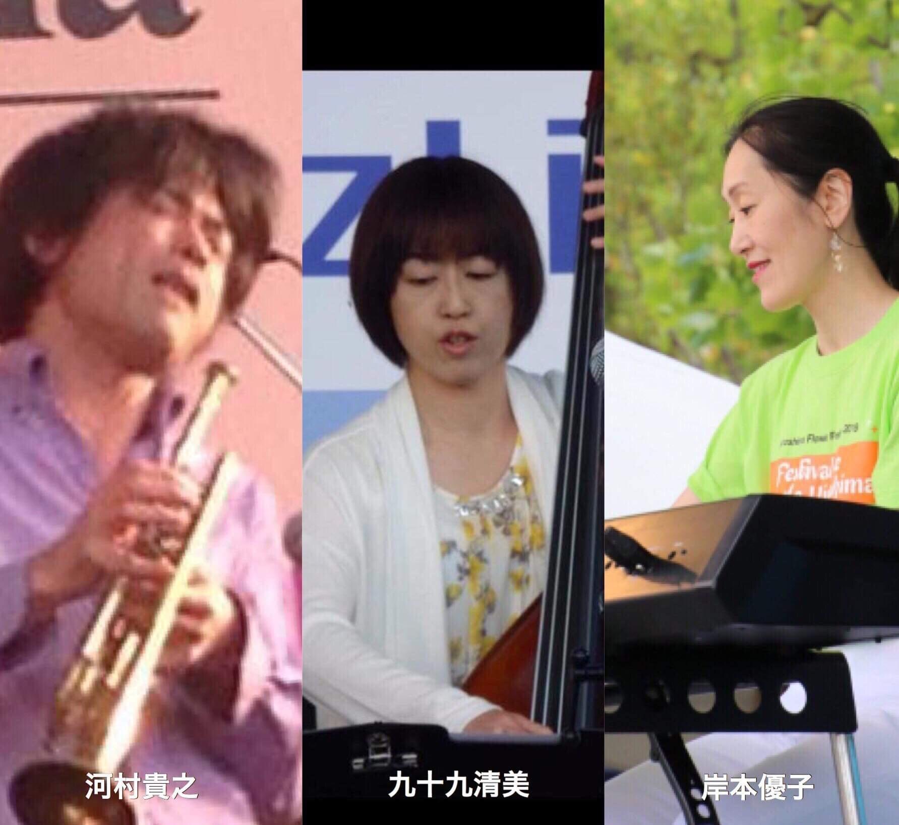 広島 Jazzlive Cominジャズライブカミン   本日土曜日のライブ_b0115606_12292131.jpeg