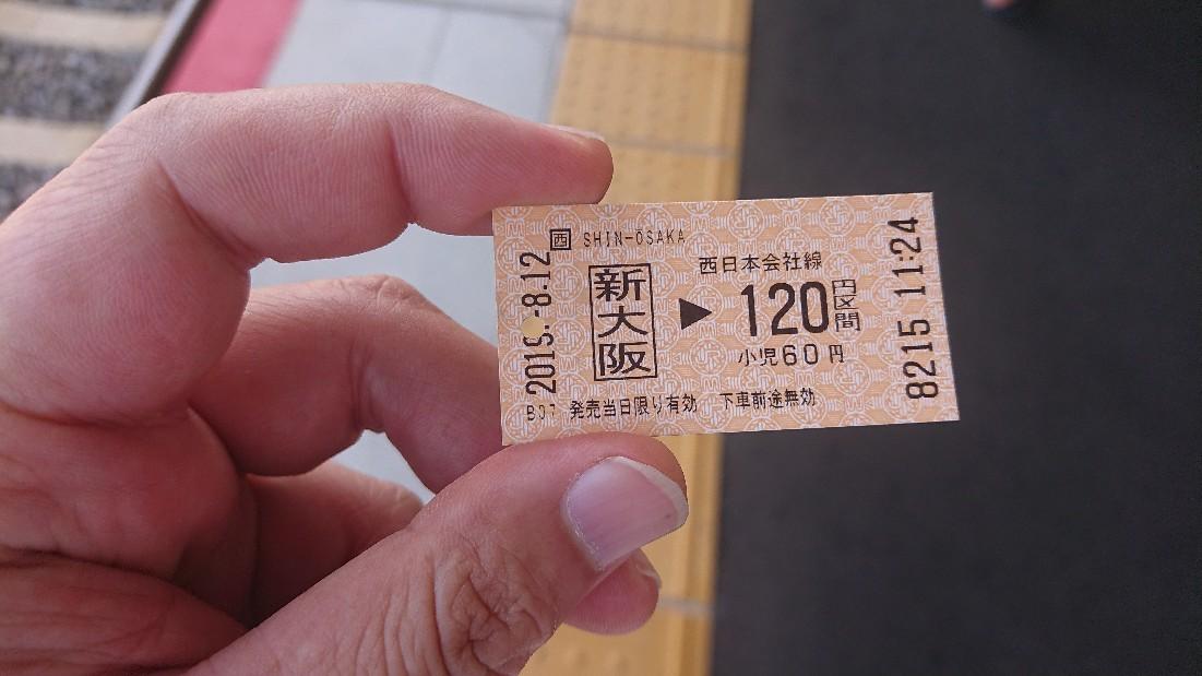 夏休みのお出かけ(その1)_e0039316_17140846.jpg