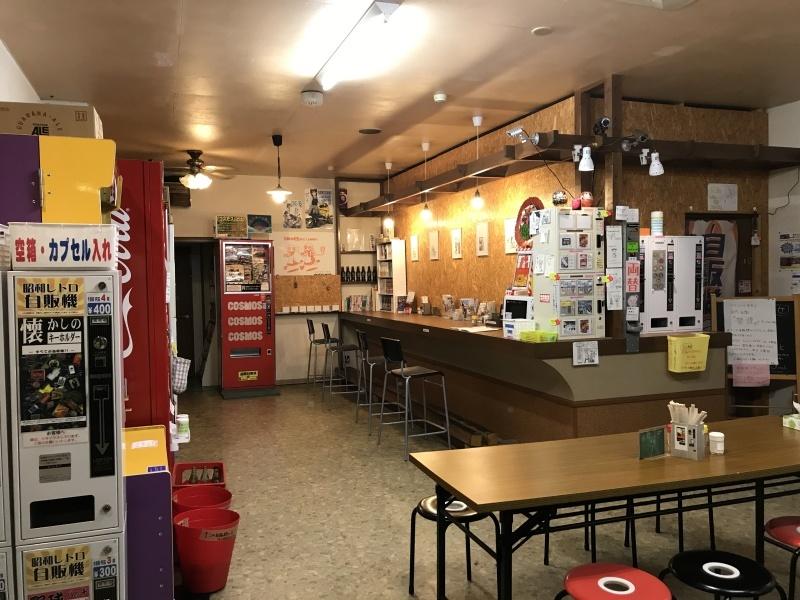 [嬬恋村]鬼押し出し園の売店焼きまんじゅう前編_a0243720_08193841.jpg