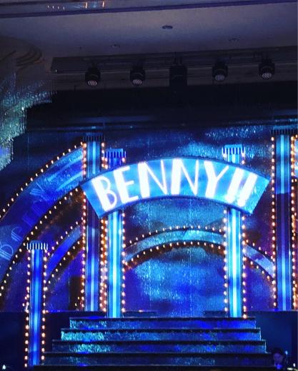 紅ゆずるディナーショー @Berry Berry Benny_f0215324_12441275.jpg