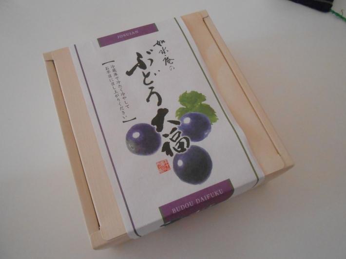 ぶどう大福と、葡萄の葉を全部食べてしまった虫たち_a0095931_22454287.jpg
