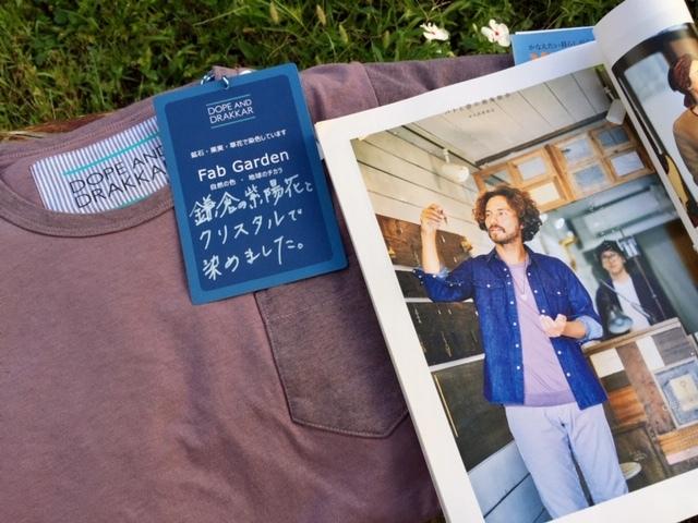 紫陽花染めTシャツが出来上がりました!! 再入荷のお知らせ♪_d0108933_21060773.jpg
