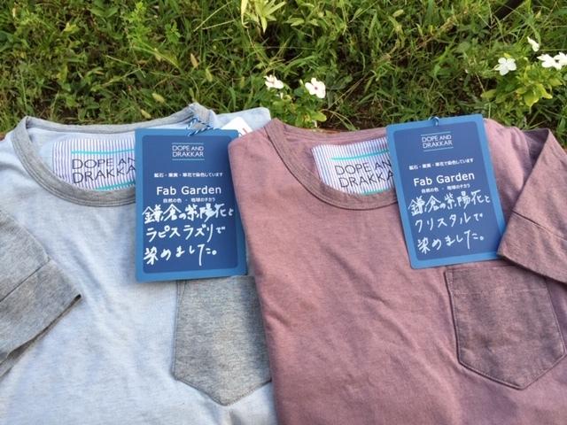 紫陽花染めTシャツが出来上がりました!! 再入荷のお知らせ♪_d0108933_21061165.jpg