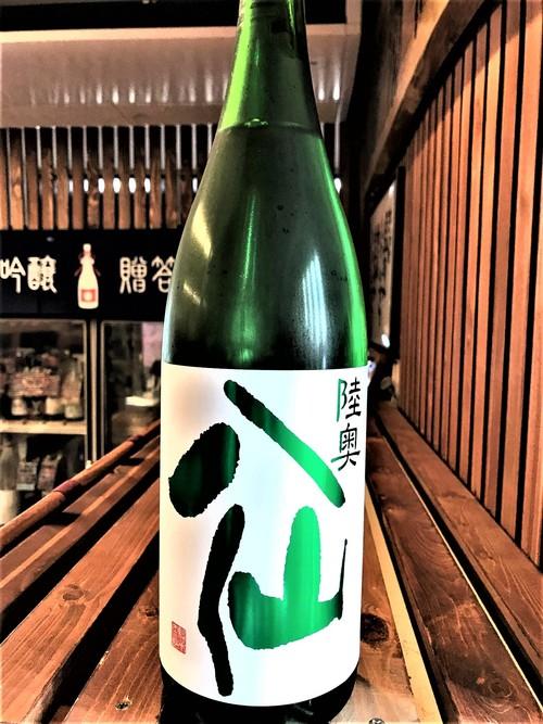 【日本酒】陸奥八仙 特別純米 無濾過生詰 蔵元低温貯蔵熟成SPver 緑ラベル🍁 限定 30BY🆕_e0173738_10505119.jpg