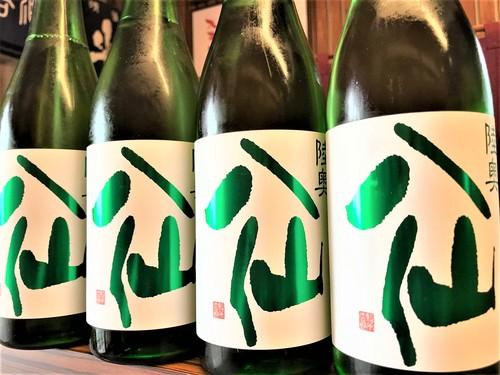 【日本酒】陸奥八仙 特別純米 無濾過生詰 蔵元低温貯蔵熟成SPver 緑ラベル🍁 限定 30BY🆕_e0173738_10511517.jpg