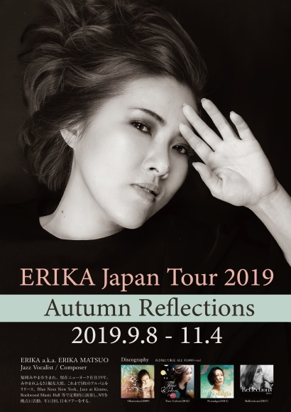 ERIKA JAPAN TOUR 2019_a0150139_08190356.jpeg