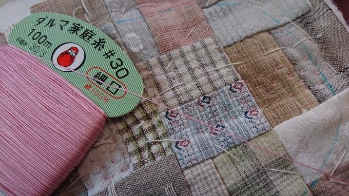 ラリーキルトはピンクの糸で&招き猫好き♪_f0374160_22344073.jpg