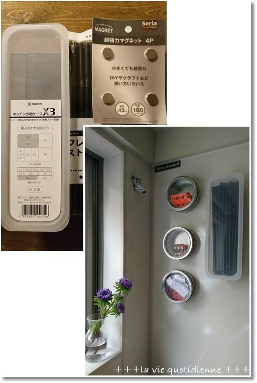【100均】アウトドアで使えそうなもの&ソファーのチッコ対策♪_a0348473_01250358.jpg