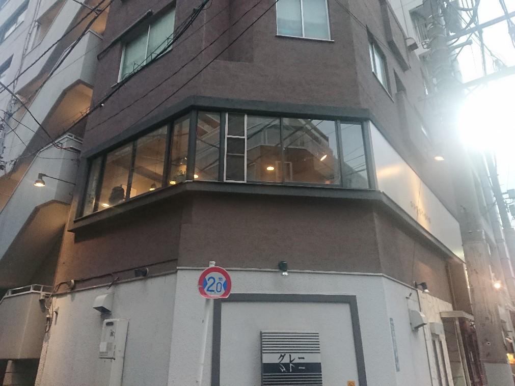 東京東地区最強のイタリアン  @スガハラ_e0212073_15234281.jpg