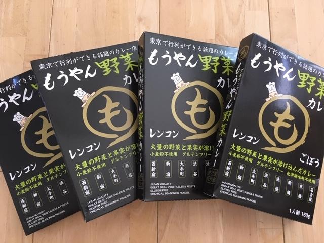 8月25日(日):カレー三昧!_b0231588_13535903.jpg