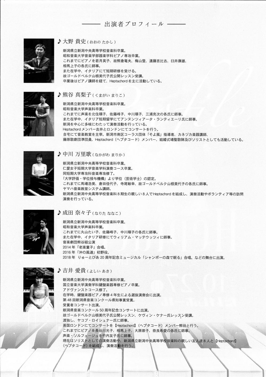 8期生さん公演&大瀧拓哉さん情報!_e0046190_16340081.jpg