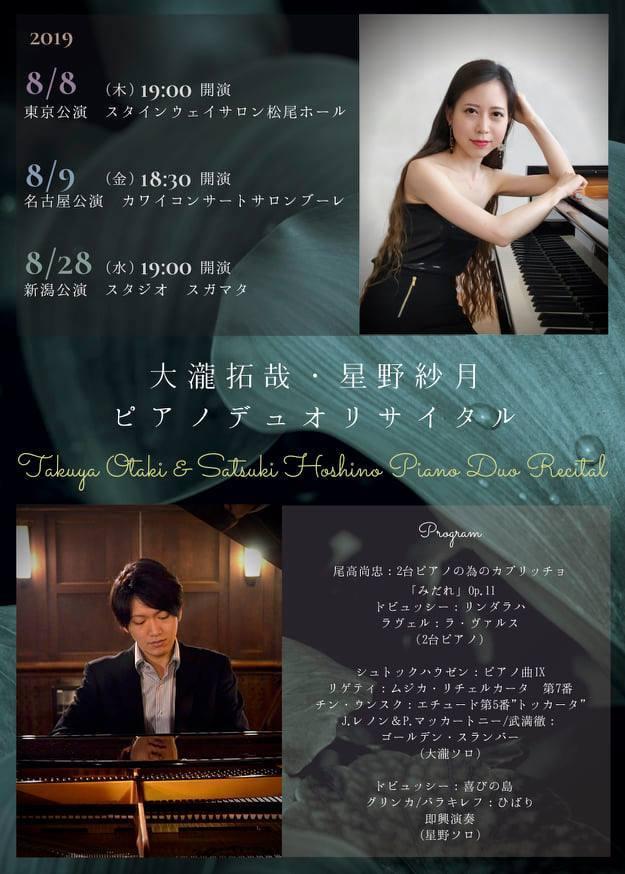 新潟中央高校音楽科さんが長岡で!!_e0046190_16361140.jpg