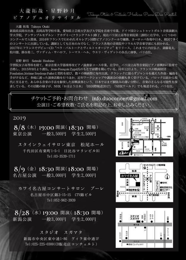 新潟中央高校音楽科さんが長岡で!!_e0046190_16362004.jpg