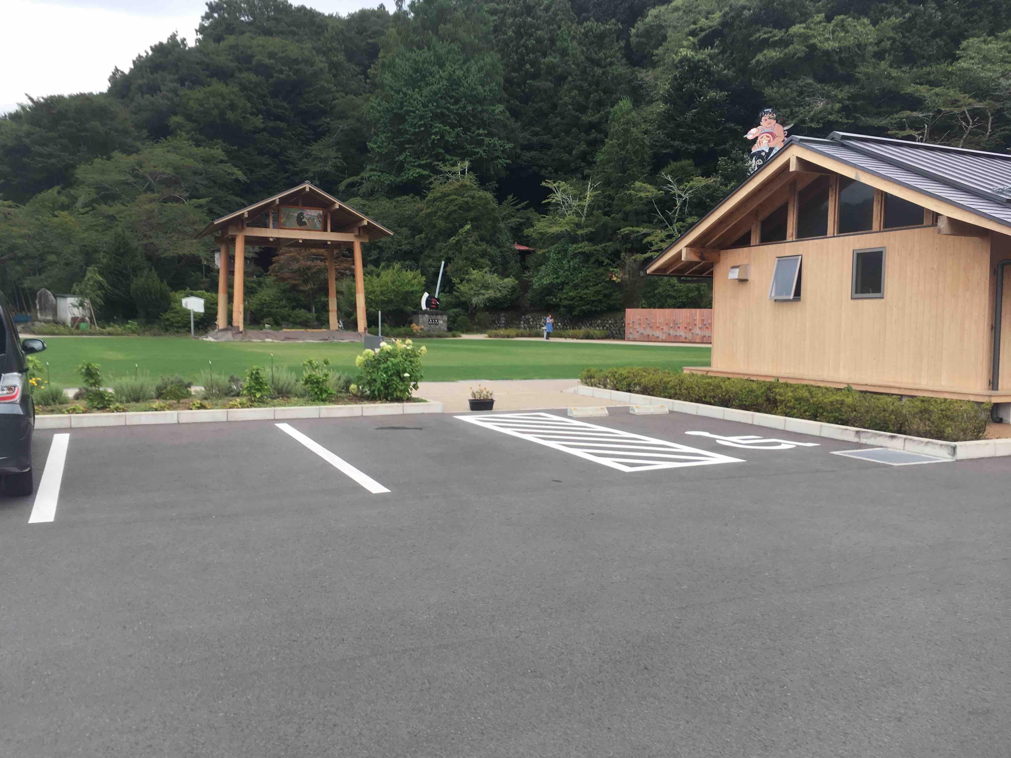 金時公園がリフォームされていた_d0164691_2012244.jpg