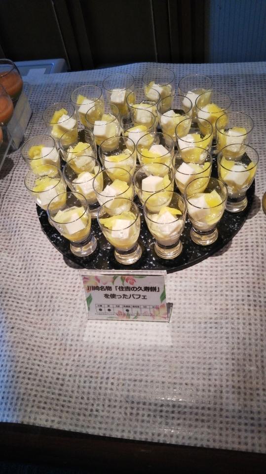川崎日航ホテル 夜間飛行 トロピカルスイーツブッフェ_f0076001_23495487.jpg