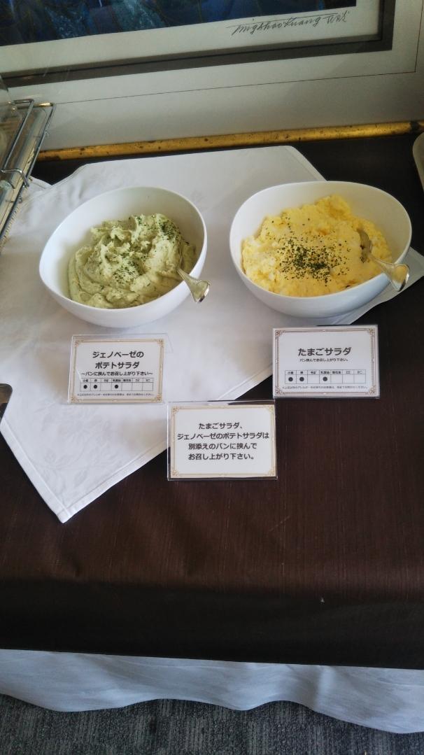 川崎日航ホテル 夜間飛行 トロピカルスイーツブッフェ_f0076001_23525539.jpg
