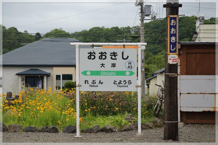 そろそろ小幌_e0235910_15041450.jpg