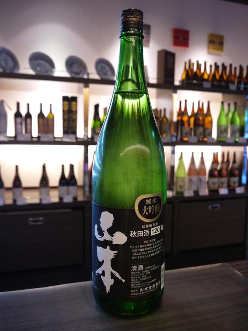8月 新入荷商品 [3]  山本【試験醸造酒(prototype)】_b0207725_1759552.jpg