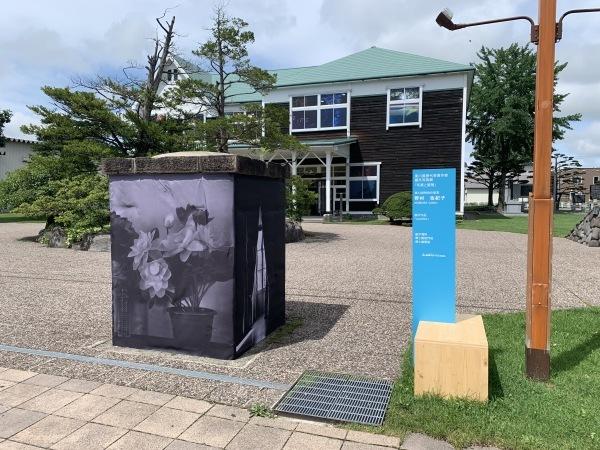 写真の町東川賞歴代受賞作家屋外写真展「写真と冒険」_b0187229_16121218.jpg