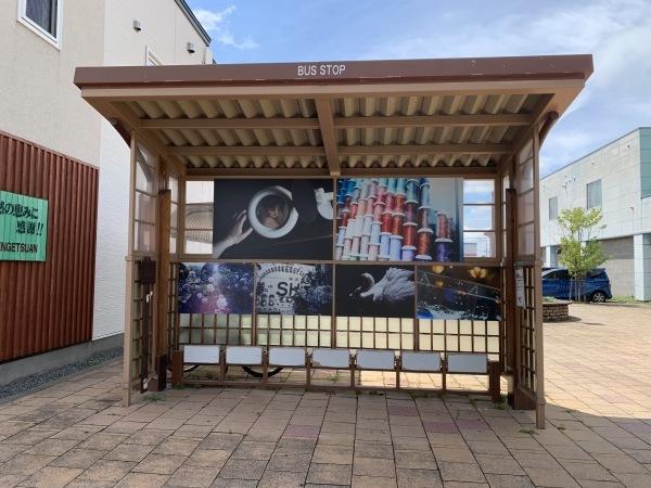 写真の町東川賞歴代受賞作家屋外写真展「写真と冒険」_b0187229_16125936.jpg