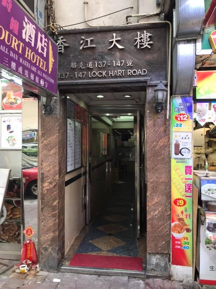 きしめん香港_d0166534_06575438.jpg