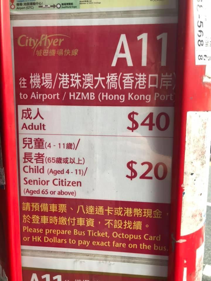 香港国際空港へ_d0166534_07280011.jpg