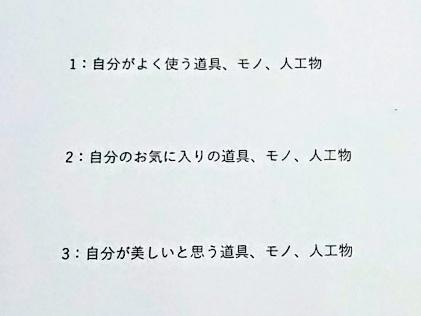 8/24(土)  Arts & Crafts_a0272042_11542595.jpg