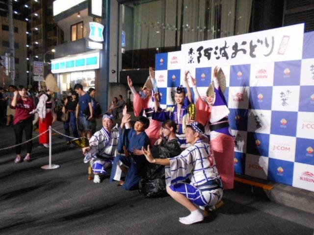 東京の夏の最後を飾る阿波踊り_b0050651_09055878.jpg