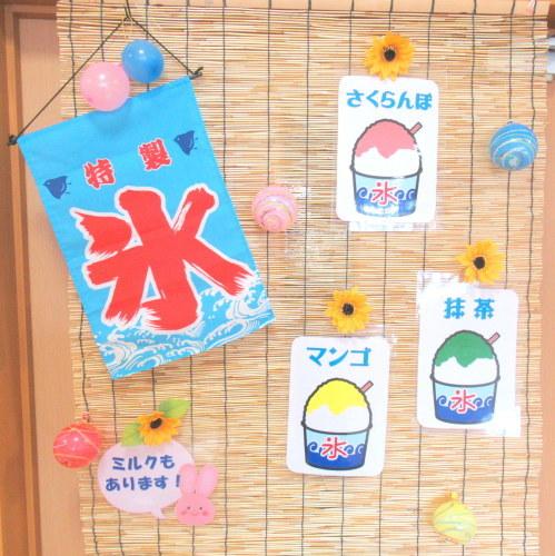 夏イベント_c0350752_22443935.jpg