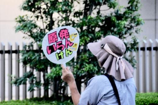 372回目四電本社前再稼働反対抗議レポ 8月23日(金)高松 【 伊方原発を止める。私たちは止まらない。44】【 四電社長への要請文 】 _b0242956_20503511.jpeg