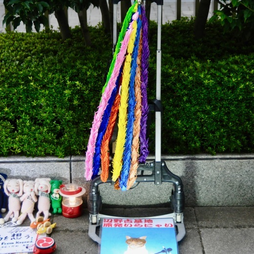 372回目四電本社前再稼働反対抗議レポ 8月23日(金)高松 【 伊方原発を止める。私たちは止まらない。44】【 四電社長への要請文 】 _b0242956_21015946.jpeg