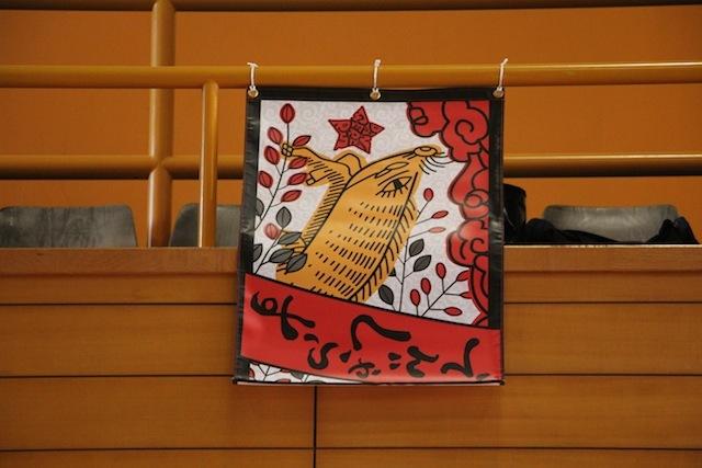 2019島根鳥取 ②_b0159557_18125111.jpg