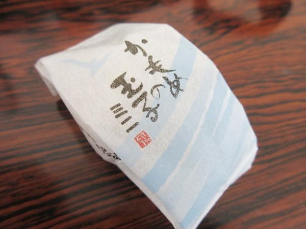 【さいとう製菓】ミニかもめの玉子_c0152767_11122920.jpg