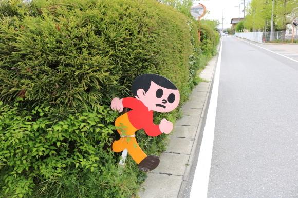 豊郷町の飛び出し坊やをテンポよく_c0001670_22460853.jpg
