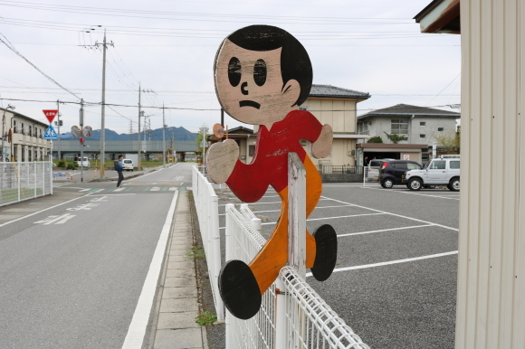 豊郷町の飛び出し坊やをテンポよく_c0001670_22474121.jpg