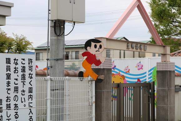 豊郷町の飛び出し坊やをテンポよく_c0001670_22474254.jpg