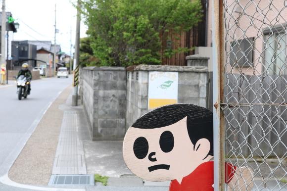 豊郷町の飛び出し坊やをテンポよく_c0001670_22550461.jpg