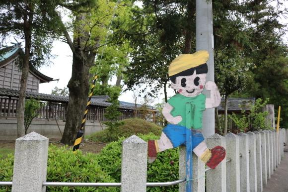 豊郷町の飛び出し坊やをテンポよく_c0001670_22580511.jpg
