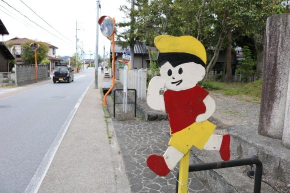 豊郷町の飛び出し坊やをテンポよく_c0001670_22583955.jpg