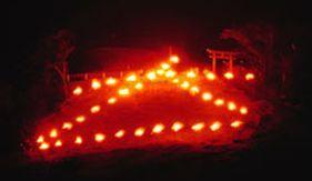 夏の終わりの風物詩、愛宕山の火祭り、そして地蔵盆_b0102572_10461464.jpg