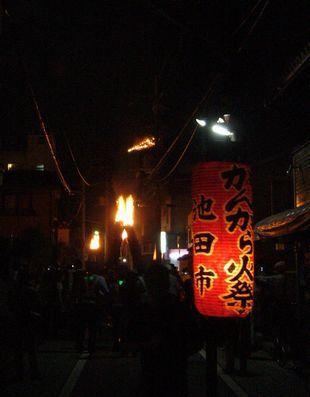 夏の終わりの風物詩、愛宕山の火祭り、そして地蔵盆_b0102572_10471925.jpg