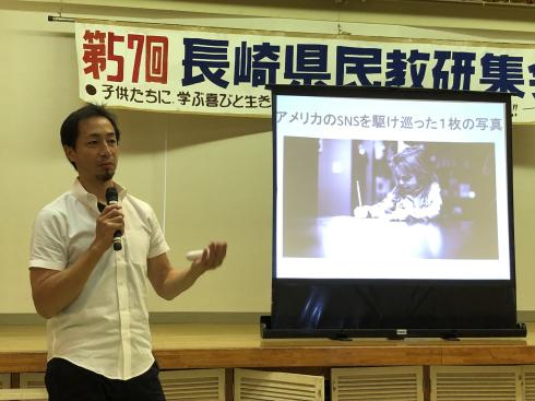 崩壊する日本の公教育_c0052876_02331352.jpg
